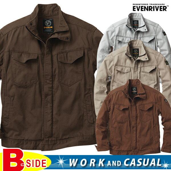 作業服, シャツ ()EURO MODELLISTA EVENRIVER US-907