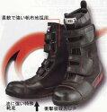 【安全靴】半長靴・スカイホーク【セーフティーシューズ】☆JW665マジックタイプ