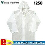1250EVAポケットコート【Kajimeiku】【カジメイク】【アウトドアシリーズ】【レインウェア】【合羽】