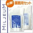 【あす楽対応】DEMI デミ ミレアム シャンプー 1800ml & コンディショナー 1800ml お得詰替えセット