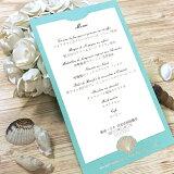 ブルーシェル メニュー 表 印刷なし セット 手作り キット ペーパーアイテム 結婚式 披露宴 ウエディング