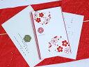 朱玉 しゅぎょく 招待状 和風 和 印刷なし セット 手作り キット ペーパーアイテム 結婚式 披露宴 ウエディング