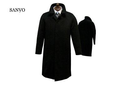 価値あるSANYO 国内縫製 カシミヤ100% ステンカラーコート Black イタリア製生地 CASHMERE