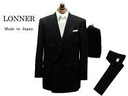 """LONNER×中外国内縫製ダブル4つ釦1つ掛けブラックスーツ""""日本を代表するスーツメーカーが本気で作った略礼服""""ノーベントフォーマルスーツ礼服あす楽対応ロンナー"""