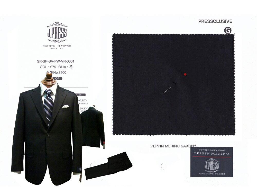Jプレス J.PRESS(ジェイ・プレス) MEN パターンメイド 国内縫製 AB体 サキソニー無地スーツ ネイビー 3釦段 フックベント 1型 赤パイピング 秋・冬 3週間程度 AUTHENTIC モデル ややゆったり AB3~AB8