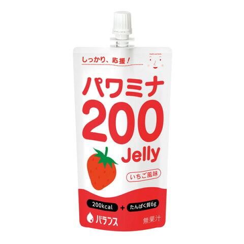 介護食 パワミナ200Jelly(ゼリー) いちご風味 120g×24本 パワミナゼリー [高カロリー]