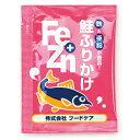 Fe&Znふりかけ 鮭 3g×50袋 [腎臓病食/低たんぱく食品/減塩食品]
