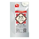 低塩だしわりしょうゆ 5ml×100個 使い切り ミニパック【減塩 醤油】