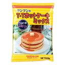 グンプン T.Tホットケーキ 500g [腎臓病食/低たんぱく食品/たんぱく調整] その1