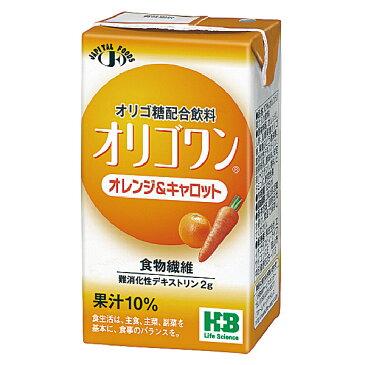 オリゴワン オレンジ&キャロット 125ml×24本 [お腹の調子を整える/食物繊維]