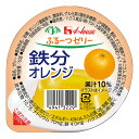 ふるーつゼリー 鉄分オレンジ 60g フルーツゼリー その1