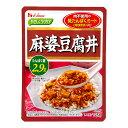 やさしくラクケア 麻婆豆腐丼(低たんぱくミート<ミンチ>入り)125g [腎臓病食/低たんぱく食品/低たんぱく おかず]