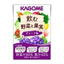 KAGOME カゴメ 飲む野菜と果実 グレープ味 100ml その1