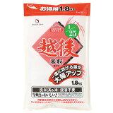 低たんぱく米 低たんぱく ごはん たんぱく質 1/25 越後米粒タイプ お得用 1.8kg [低たんぱく食品]