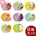 ソフトアガロリー 8種セット(8種類各1個)[腎臓病食/低たんぱく食品/高カロリー] その1