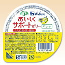 介護用補助食品 NO.2