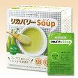流動食 リカバリーSOUP(スープ) えんどう豆 37g×12袋