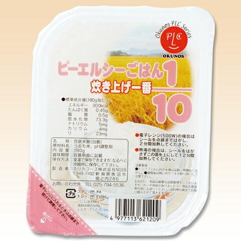 低たんぱく ごはん パックタイプ ピーエルシーごはん 1/10 180g×20食 [低たんぱく食品]