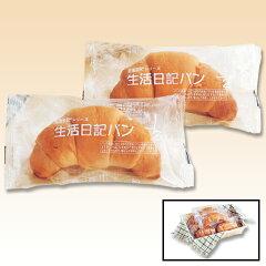 生活日記パン 50g×20個【低たんぱく食品】【腎臓病食】