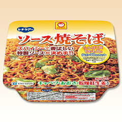 日清 レナケアー ソース焼きそば 107.8g【低たんぱく食品】【腎臓病食】