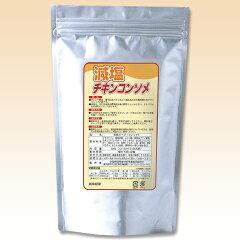 【減塩】減塩チキンコンソメ 500g