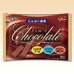 たんぱく調整チョコレート