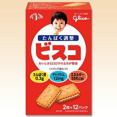 たんぱく調整ビスコ 2個×12袋【低たんぱく食品】【腎臓病食】