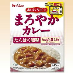 おいしくサポート まろやかカレー 170g【低たんぱく食品】【腎臓病食】