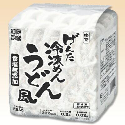 たんぱく調整 麺類 【冷凍】げんた冷凍めん うどん風【冷凍】げんた冷凍めん うどん風200g×5食入