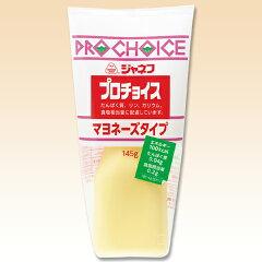 【減塩】プロチョイス マヨネーズタイプ 145g キューピー
