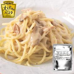 ハインツ 大人むけのパスタ きのこのチーズクリームポルチーニ仕立て 100g スパゲティ スパ…