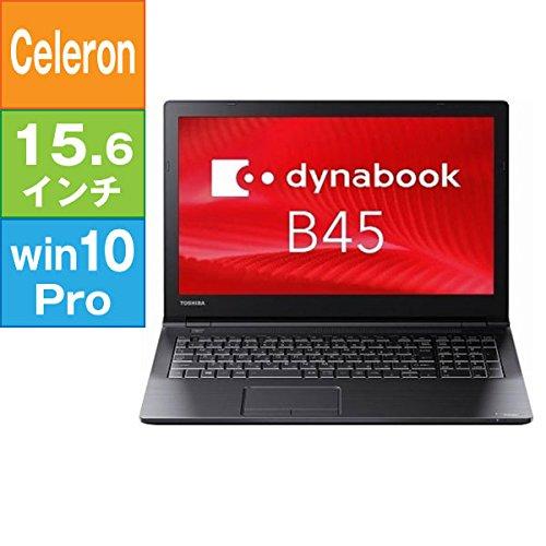 東芝 TOSHIBA PB45ANAD4RDPD81 Microsoft Office Personal 2016搭載 Win7 Pro 32/64Bit Celeron 3855U 1.6GHz HDD500GB メモリ4GB DVDスーパーマルチ 無線LAN IEEE802.11ac/a/b/g/n Bluetooth 10キー付 15.6型LED ノートパソコン Win10 Pro DG:Bサプライズ