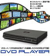 レボリューション CPRM対応 DVDプレーヤー ZM-202B 地デジを録画したDVDの再生が可能