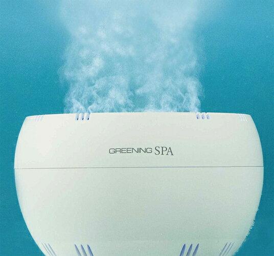 シナジー家庭用水素水風呂 グリーニングスパ HDW0004 HDW0004