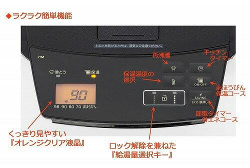 PIM-A300-T タイガー 魔法瓶 電気 ポット 3L ブラウン 蒸気レス 節電 VE 保温 とく子さん
