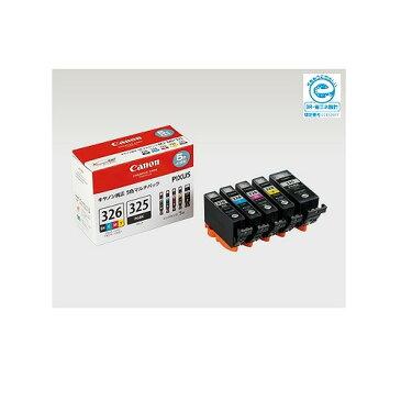 新品 キヤノン Canon 純正 インク カートリッジ BCI-326(BK/C/M/Y)+BCI-325 5色マルチパック BCI-326+325/5MP