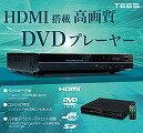 TEES HDMI端子搭載 リージョンフリー CPRM対応 高画質 DVDプレーヤー USB端子/SDカードスロット搭載 DVD-H225-BK