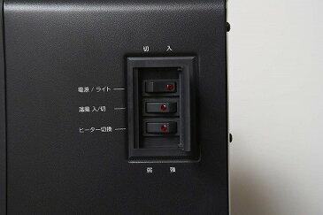 新品 山善 暖炉型ヒーター 疑似炎 アンティーク レトロ コンパクト ブラック YDH-J10 セラミックヒーター
