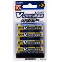 Vアルカリ乾電池UPPER 10年保存可能 ハイパワー 4本_LR6/B4P/U 07-9719