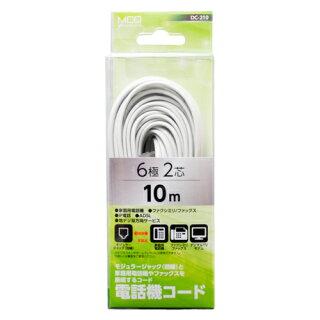 ミヨシ電話用モジュラーコード6極2芯白10mDC-210/WH