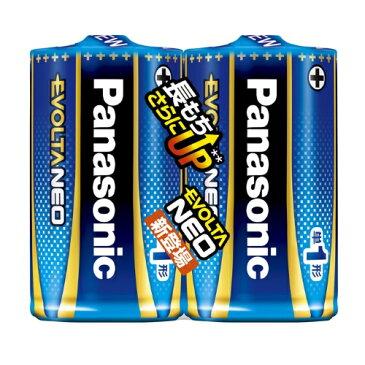 パナソニック Panasonic EVOLTA NEO 単1形アルカリ乾電池 2本パック 日本製 LR20NJ/2SE
