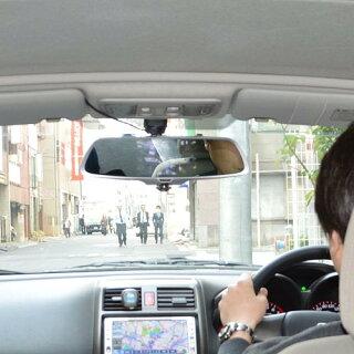 サンコーミラー型360度全方位ドライブレコーダーCARDVR36