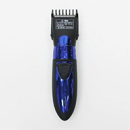 ヒロ・コーポレーション『ウォッシャブル充電式バリカンPR-1040』