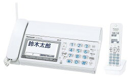 パナソニックデジタルコードレスFAX子機1台付き迷惑ブロックサービス対応ホワイトKX-PD615DL-W