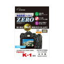 エツミ デジタルカメラ用液晶保護フィルムZERO PENTAX K-1専用 E-7347