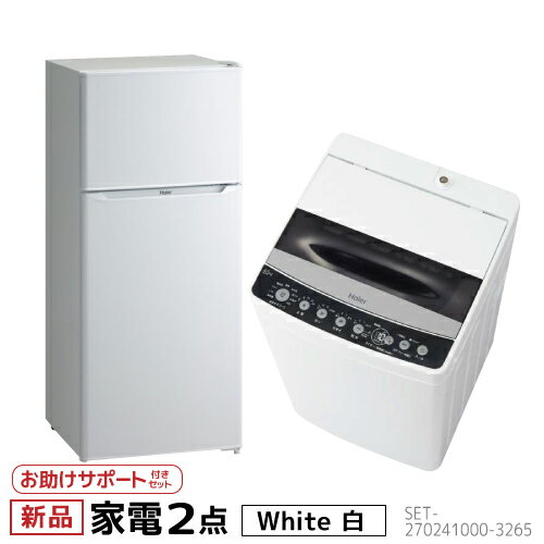 https://thumbnail.image.rakuten.co.jp/@0_mall/b-surprise2/cabinet/cm34/2702410003265_as.jpg?_ex=500x500