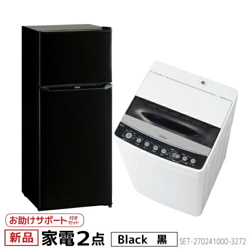 https://thumbnail.image.rakuten.co.jp/@0_mall/b-surprise2/cabinet/cm34/2702410003272_as.jpg?_ex=500x500