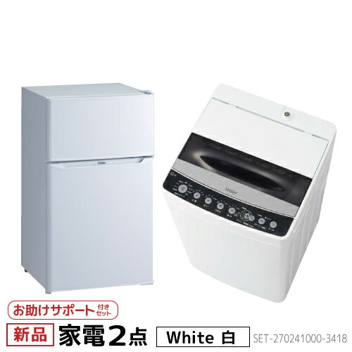 https://thumbnail.image.rakuten.co.jp/@0_mall/b-surprise2/cabinet/cm34/2702410003418_as.jpg?_ex=500x500