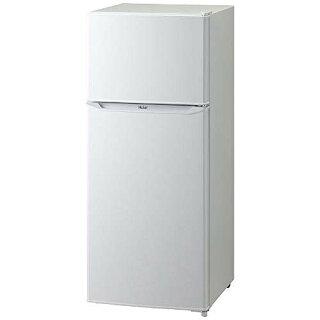 新生活一人暮らし家電セット冷蔵庫洗濯機2点セット新品ハイアール2ドア冷蔵庫ホワイト色130L全自動洗濯機洗濯4.5kg設置料金別途