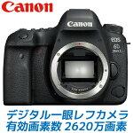 Canonデジタル一眼レフカメラEOS6DMarkIIボディーEOS6DMK2